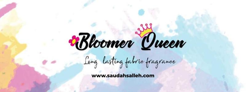 Bloomer Queen Pakar Hilangkan Bau Hapak
